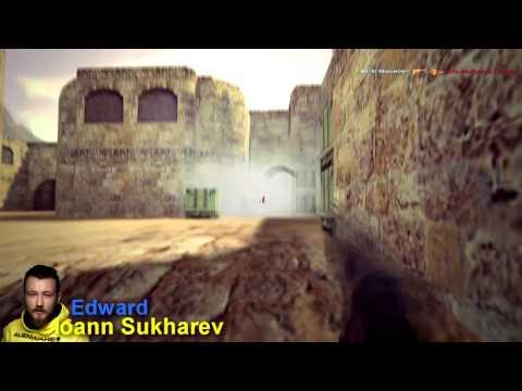 [CS] Natus Vincere Born to Win Counter-strike 1.6