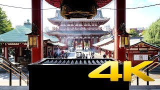Also known as the Asakusa Kannon Temple, Senso-ji (or Sensoji) is o...