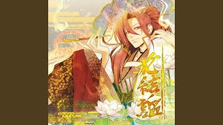 Provided to YouTube by massenext 千ノ焔ᐸinstrumentalᐳ · 黒崎真音 花結ノ謳 ℗ Geneon Universal Entertainment. Lyricist: 黒崎真音 Composer: fu_mou ...