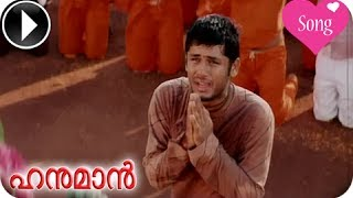 Sree Anjaneyam Video Song || Hanuman Tamil Movie || Nithin || Charmi || Arjun || [HD]