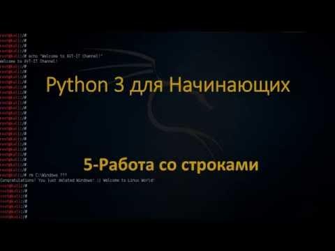 Как перейти на следующую строку в python