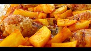 Fırında Patatesli Tavuk Tarifi/Kolay Fırında Tavuk Tarifi