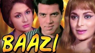 Baazi - Trailer