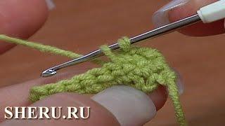 Столбик без накида - Урок вязания крючком для начинающих №5