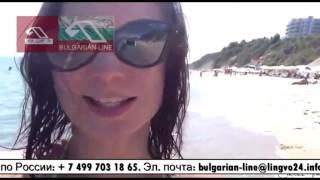 Силвер Бич / Silver Beach, Бяла, Болгария(http://red-line.xyz/silver-beach/ • С каждой квартиры открывается фантастический вид на море • Пляж возле ваше квартиры..., 2015-10-16T16:52:07.000Z)
