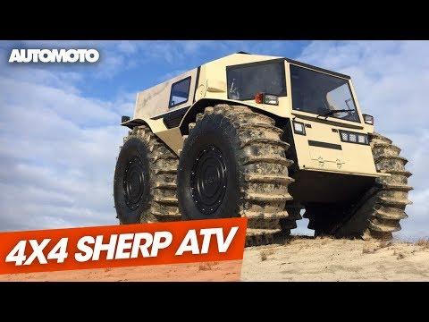 Sherp ATV, le