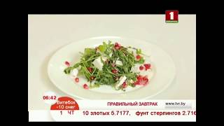 Восточный салат с гранатом