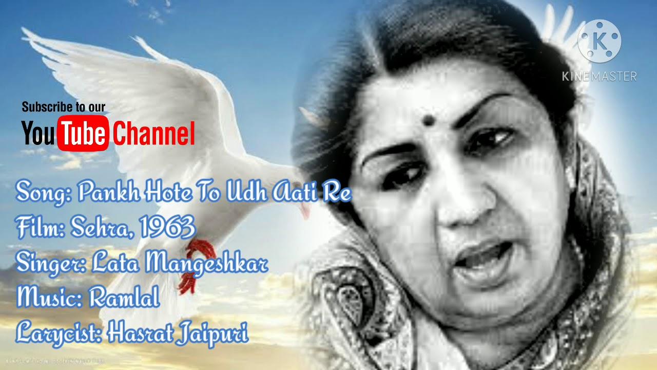 Download Pankh Hote To Ud Aati। Sehra, 1963। Lata Mangeshkar