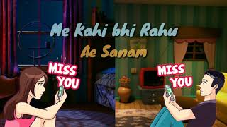 Ae Jate hua Lamho 😍 | Lovely 💟 Romantic Status Ever | Best For Whatsapp status Video
