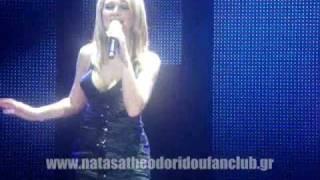 """Natasa Theodoridou - """"Kokkini grammi"""" [Live@ORAMA]"""