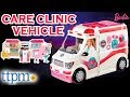 Barbie Care Clinic Vehicle and Playset [REVIEW] | Mattel Toys & Games