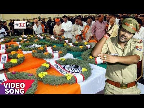 Samar Singh का सबसे दर्दभरा गीत - अमरनाथ (Attack) - Ab Samjhauta Nahi Faisala Hoga - Bhojpuri Songs
