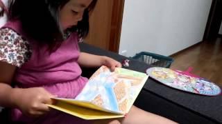 成長ブログ:http://starbody.net 3歳10ヶ月と4歳4ヶ月の絵本のひとり読...