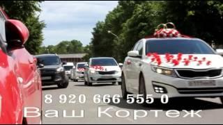 Прокат авто на свадьбу в Смоленске
