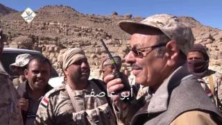 زامل قوه جديد المقاومة والجيش الوطني يا جميع القبايل ويا أحرار شعب اليمن كامل اهتفوا للاسود البواسل