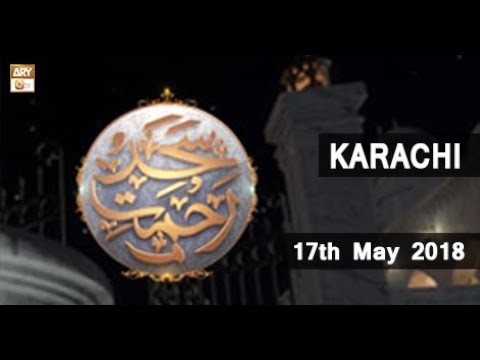 Rehmat-e-Sahar (KHI) - 17th May 2018 - ARY Qtv