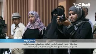 جدل بشأن تعيين المجلس الرئاسي اليمني لعبد العزيز بن حبتور على رأس الحكومة