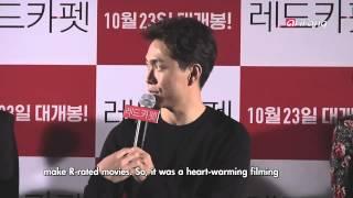 "Video Showbiz Korea-PRESS CONFERENCE OF THE MOVIE ""RED CARPET""   영화 [레드카펫] 제 download MP3, 3GP, MP4, WEBM, AVI, FLV Juli 2018"