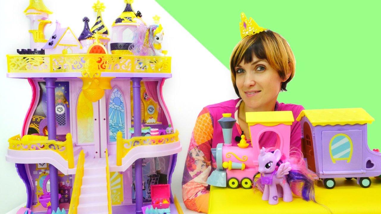 #ЛитлПони и Маша - игры Эквестрия! Мультик из игрушек: СЕЛЕСТИЯ и замок принцессы.