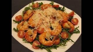 Итальянская кухня рецепты салаты с фото