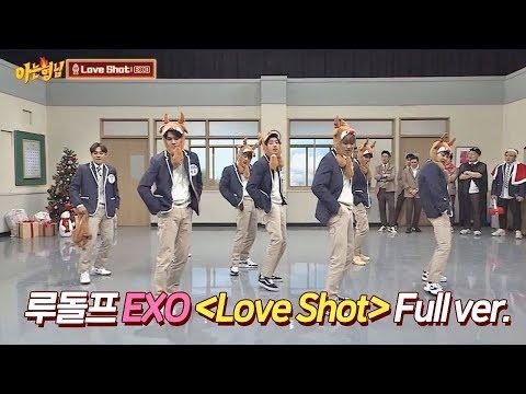 [풀버전] 귀염 뽀짝 루돌프 EXO의 'Love Shot'♪ 아는 형님(Knowing bros) 159회