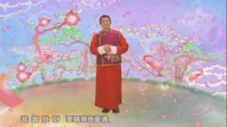 恭喜發財  (Gong Xi Fa Cai) - Andy Lau Tak Wah (劉德華)