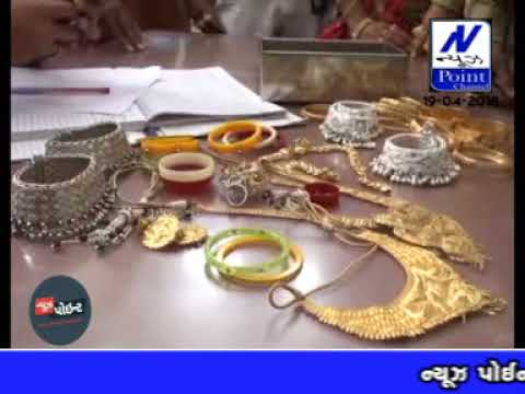 News point channel 19-4-2018
