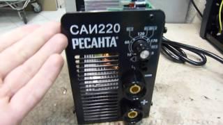 Сварочный инвертор ЗУБР ЗАС-165 и Ресанта САИ-220 отзыв мастера(Для тех кто выбирает сварочный аппарат для дома или для производства., 2016-11-06T05:50:21.000Z)