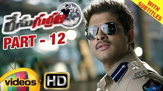 Race Gurram Telugu Full Movie w/subtitles | Allu Arjun | Shruti Haasan | Part 12 | Mango Videos