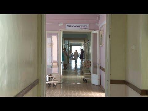 Сюжет ТСН24: Региональный Минздрав не намерен закрывать онкоотделение Новомосковска