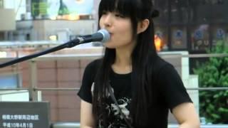 Yui Ibuki - Penyanyi Jalanan Cantik di Jepang
