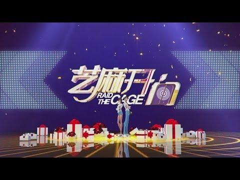 芝麻开门 江苏卫视全新公益游戏闯关类节目震撼开播 130121 HD
