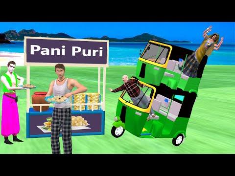 Lalchi Autowala Or Ghamandi Panipuriwala Greedy Pani Puri Seller हिंदी कहानी Hindi Moral Stories