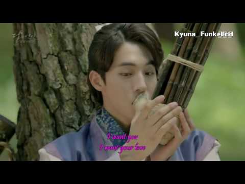 AKMU - Be With You [Scarlet Heart Ryeo / Moon Lovers MV OST] With Lyrics