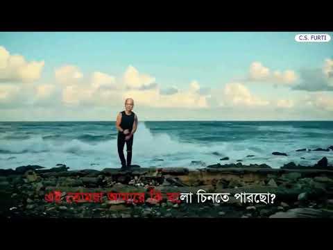 DESHBASHITO SONG