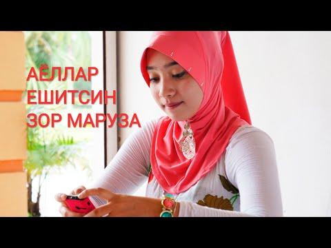 АЁЛЛАР ЭШИТСИН ЗОР МАРУЗА - Abdulloh Domla