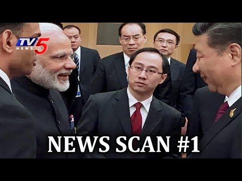 Indo-China standoff: Dragon's shadow on the Chicken neck | News Scan #1| TV5 News