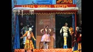 Igor Stravinsky - Petrushka - Scene 4/2 - Dance of the Wet Nurses