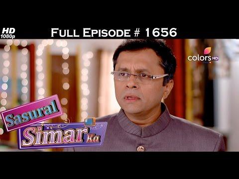 Sasural Simar Ka - 17th November 2016 - ससुराल सिमर का - Full Episode