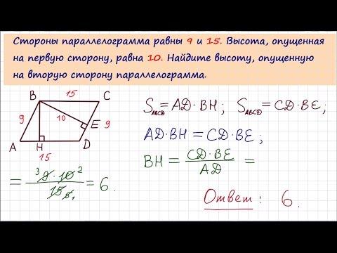 Задача В8 № 27611 ЕГЭ-2015 по математике. Урок 61