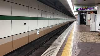 北神急行7000系7053F 新神戸行 新神戸駅