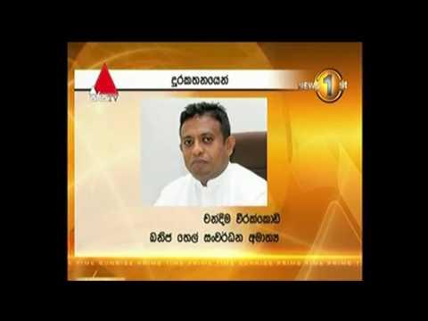 Oil Blocks & Seismic Sri Lanka News First 09May2017