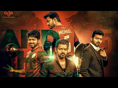BIGIL - Second Look Poster Official | Thalapathy Vijay | Atlee | AR Rahman