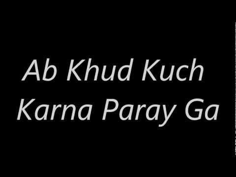 Atif Aslam & Strings's Ab Khud Kuch Karna Parega 's Lyrics
