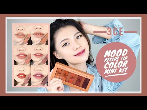 3ce-mood-recipe-lip-color-mini-kit