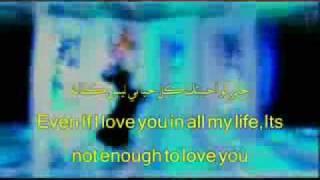 Ebru Gündes - Akilli Ol ( English - Arabic ) إبرو كوندس عربي