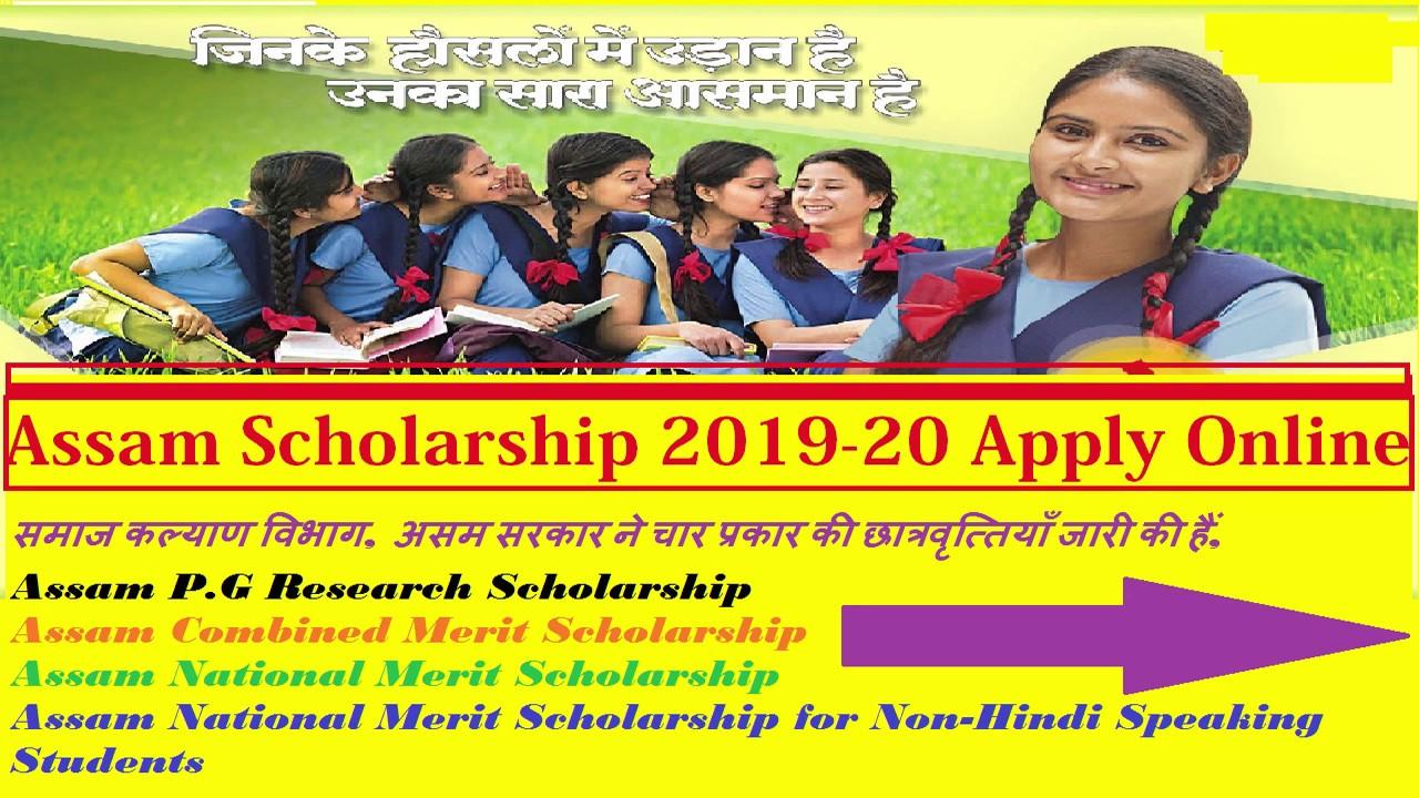 National Merit Scholarship 2019