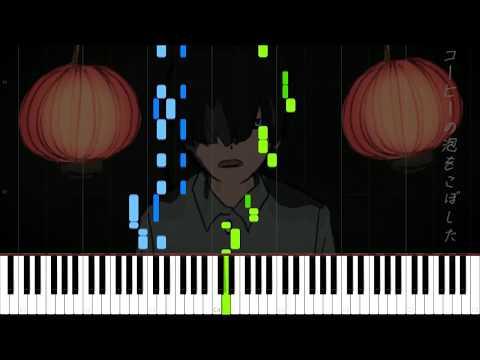Eve - Tokyo Ghetto | Piano Cover + Sheet Music (4k)