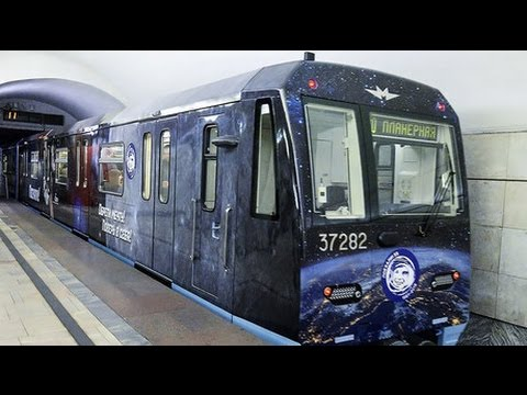 Russia: Moscow Metro launches