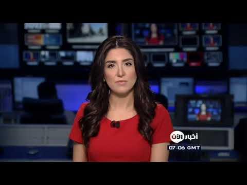 La petite fille de l'Amir Abdelkader
